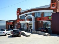 Пермь, улица Ижевская, дом 14. магазин