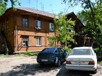 Пермь, улица Козьмы Минина, дом 1А. многоквартирный дом