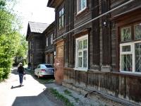 Пермь, улица Козьмы Минина, дом 3А. многоквартирный дом