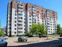 Пермь, улица Козьмы Минина, дом 5. многоквартирный дом
