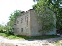 Пермь, улица Козьмы Минина, дом 9. многоквартирный дом