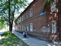 Пермь, Коломенская ул, дом 4
