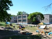 Пермь, улица Коломенская, дом 5А. детский сад № 377, Журавушка