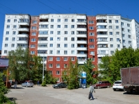 Пермь, Коломенская ул, дом 7