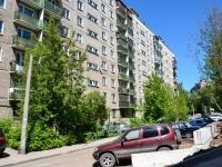 Пермь, Коломенская ул, дом 9