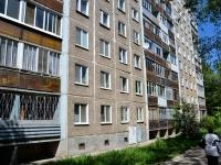 Пермь, Коломенская ул, дом 11