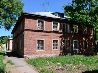 Пермь, улица Коломенская, дом 12. многоквартирный дом
