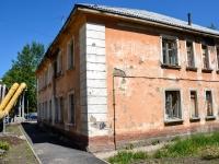 Пермь, Коломенская ул, дом 16