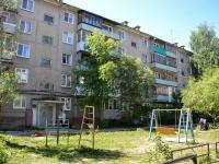 Пермь, улица Коломенская, дом 24А. многоквартирный дом
