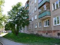 Пермь, Коломенская ул, дом 26