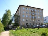 Пермь, улица Коломенская, дом 30. многоквартирный дом