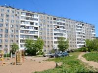 Пермь, улица Коломенская, дом 32. многоквартирный дом