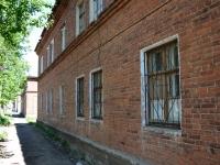Пермь, Коломенская ул, дом 10