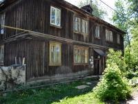 Пермь, улица Пихтовая, дом 26. многоквартирный дом