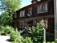 Пермь, улица Пихтовая, дом 28. многоквартирный дом