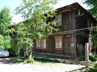Пермь, улица Пихтовая, дом 30. многоквартирный дом