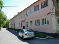 Пермь, улица Пихтовая, дом 30А. школа № 154