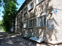 Пермь, улица Пихтовая, дом 30А/1. многоквартирный дом