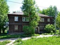 Пермь, улица Пихтовая, дом 32. многоквартирный дом