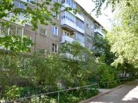 Пермь, улица Пихтовая, дом 36А. многоквартирный дом