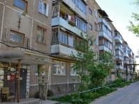 Пермь, улица Пихтовая, дом 38А. многоквартирный дом
