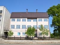 Пермь, улица Есенина, дом 5. здание на реконструкции