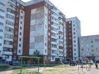 Пермь, улица Есенина, дом 5/2. многоквартирный дом