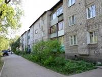 Пермь, улица Есенина, дом 11. многоквартирный дом