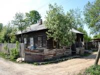 Пермь, улица Маяковского, дом 4. индивидуальный дом