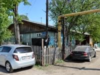 Пермь, улица Маяковского, дом 5. индивидуальный дом
