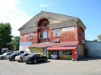 Пермь, улица Маяковского, дом 8. библиотека № 11 имени А.С. Грибоедова