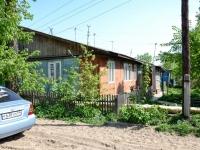 Пермь, Маяковского ул, дом 9
