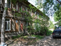 Пермь, улица Маяковского, дом 15. многоквартирный дом