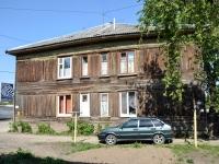 Пермь, улица Маяковского, дом 22. многоквартирный дом