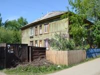 Пермь, улица Маяковского, дом 26. многоквартирный дом