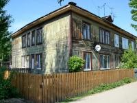 Пермь, улица Маяковского, дом 28. многоквартирный дом