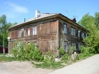 Пермь, Маяковского ул, дом 32