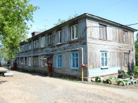 Пермь, Маяковского ул, дом 38