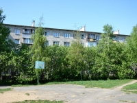 Пермь, Маяковского ул, дом 39