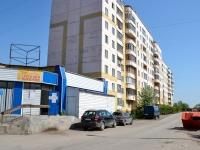 Пермь, Маяковского ул, дом 41