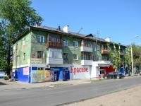 Пермь, Маяковского ул, дом 42