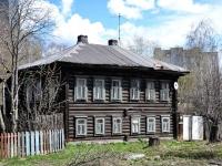Пермь, улица Коммунаров, дом 5. многоквартирный дом
