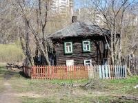 Пермь, Коммунаров ул, дом 3