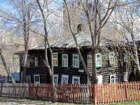 Пермь, улица Коммунаров, дом 3. индивидуальный дом