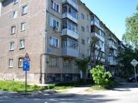 Пермь, улица Балхашская, дом 201. жилой дом с магазином