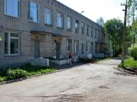 Пермь, улица Балхашская, дом 203. детский сад №369