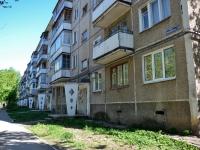 Пермь, улица Балхашская, дом 205. многоквартирный дом