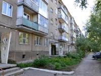 Пермь, улица Балхашская, дом 207. многоквартирный дом