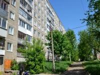 Пермь, улица Запорожская, дом 3. многоквартирный дом
