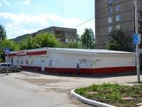 Пермь, улица Запорожская, дом 3А. супермаркет
